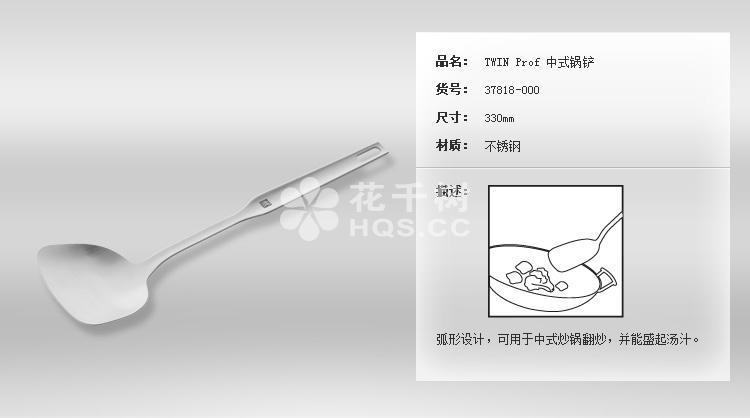 厨房炊具套装zw-u75(37830-000)