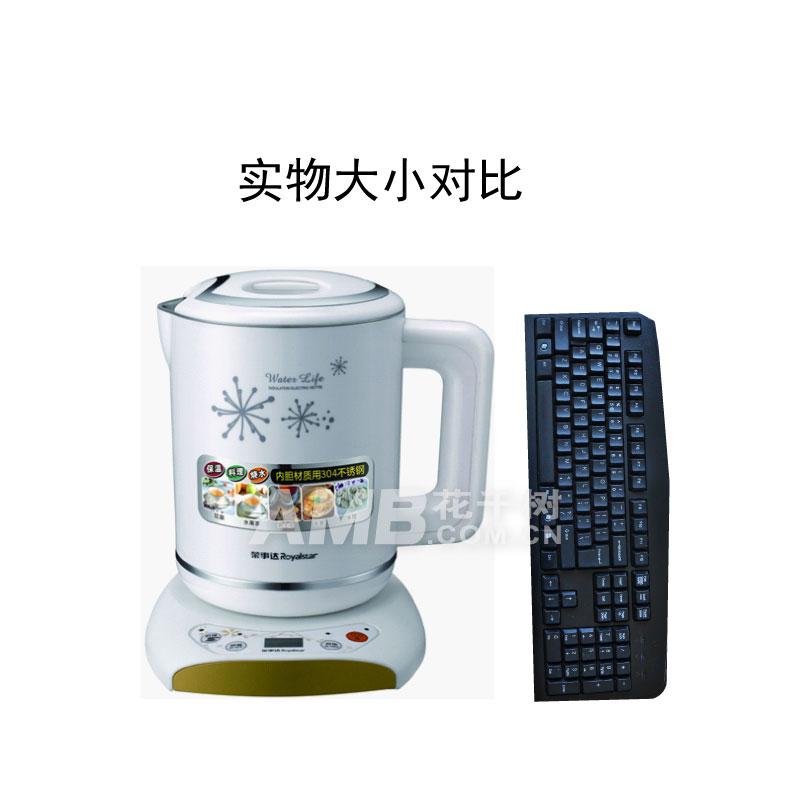 荣事达多功能电热水煲sa1210-花千树商城-专业服务
