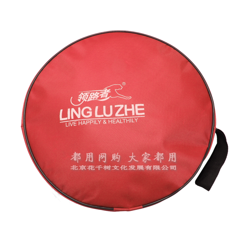 领路者9l折叠式水桶lz-1506-北京花千树-礼品团购