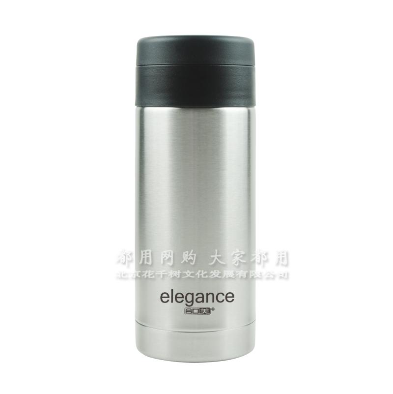 合口美不锈钢高真空保温马克杯97503(0.3升砂光色)