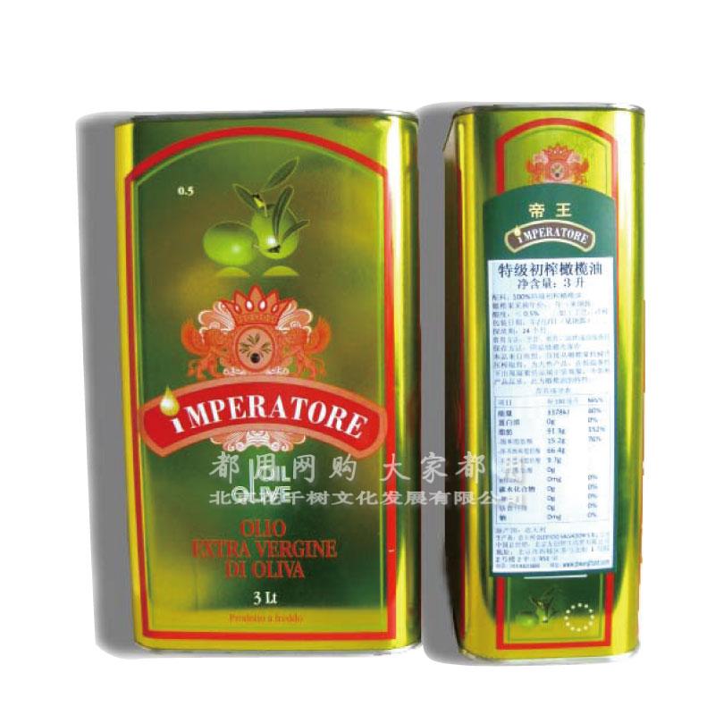 商品规格: 净含量:3000ml 功能特点: 帝王橄榄油意大利托斯卡纳的液体黄金最大酸度小于等于0.5% 原装原品进口,是单位福利品的最佳选择。 品牌介绍: 帝王橄榄油来自意大利最大的橄榄油生产商之一F.J.TYtherleiqhitaliaSrL公司生产,始于1900年是托斯卡纳橄榄油原产地保护协会的倡导者。 帝王橄榄油采用意大利托斯卡纳地区最优质的橄榄油品种-佛奥、莱星、莫拉约,口味更纯正是意大利橄榄油特色的代表。获得多