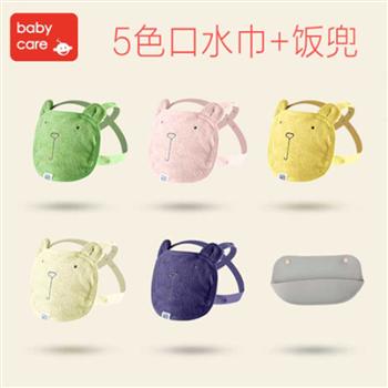 babycare宝宝小熊口水巾万博官网manbetxmanbetx万博官方下载3780