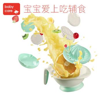 babycare宝宝辅食研磨器3590