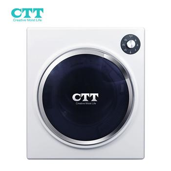CTT智能飞梭旋钮滚筒烘干机GYJ55-98E