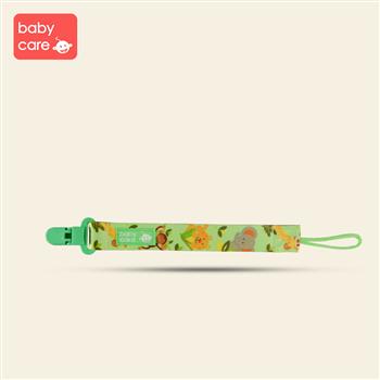 babycare婴儿防掉链