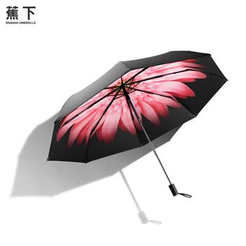 香港蕉下BANANA UNDER三折防紫外线小黑伞浅妃