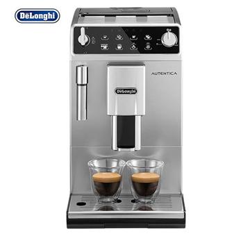意大利德龙Delonghi全自动咖啡机ETAM29.510.SB