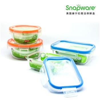 美国康宁SNAPWARE易洁保鲜盒SW-EC1501(四件套)