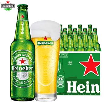 荷兰喜力大瓶装啤酒500mlx12瓶