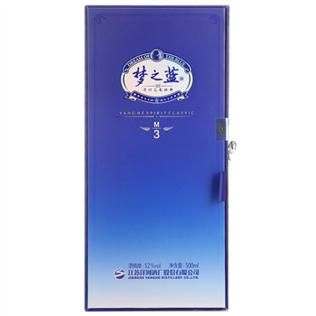 洋河梦系列52°梦之蓝M3