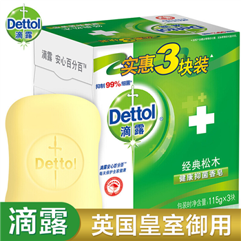 滴露Dettol健康抑菌香皂经典松木(115克x3块装)
