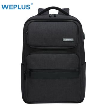 唯加WEPLUS休闲电脑双肩包WP1779