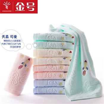 金号纯棉儿童毛巾T1030H(两条装)