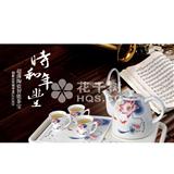 荣事达超薄陶瓷智能茶宝TCE10-18B