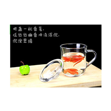 青苹果钢化玻璃热饮杯EZ1013
