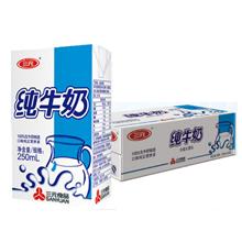 三元纯牛奶250ml(24盒/箱)