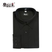 奥麦尼杰男士长袖衬衫AMC-C221-023