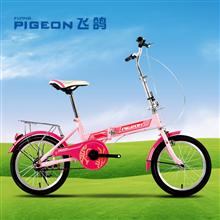 飞鸽折叠自行车火焰(16寸)