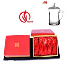 德福缘德善英九红茶100g+青苹果品尚系列玻璃热饮杯茶饮杯EZ1011