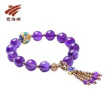芭法娜紫海精灵天然紫水晶手链