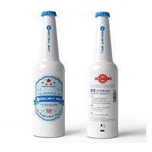 魔光球空气净化器-啤酒A型