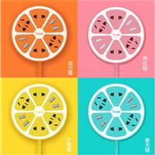 特洛克柠萌U站创意柠檬插排插线板