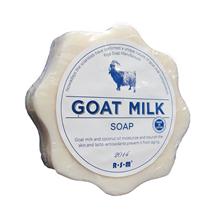 欧洲天然手工皂RIGA里加制造羊奶皂0060-z