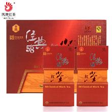 凤牌滇红茶经典58万博官网manbetx工夫红茶320g