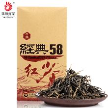 凤牌红茶云南滇红茶叶经典58工夫红茶380g特级