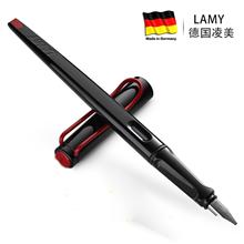 德国凌美钢笔(Lamy)JOY喜悦系列钢笔