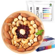 果园老农每日代餐混合坚果果仁30g×30包