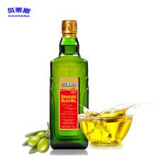 贝蒂斯特级初榨橄榄油750ml
