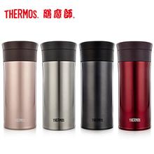 膳魔师不锈钢高真空茶滤保温杯TCMA-400