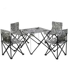 攀能四人折叠桌椅PN-2433