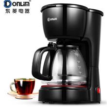 东菱(Donlim)滴漏咖啡机CM-1016