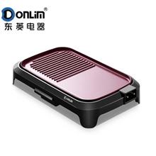 东菱Donlim多功能煎烤盘BBQ5001-3C