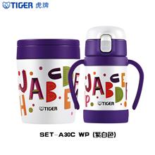虎牌(Tiger)儿童型成长杯manbetx万博官方下载SET-A30C