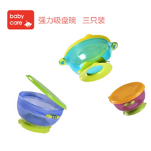 babycare儿童宝宝餐具3560