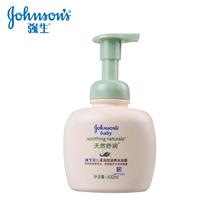 美国强生(Johnson)婴儿天然舒润柔泡型滋养沐浴露400ml