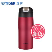 虎牌(Tiger)保温杯商务办公杯MJC-A036