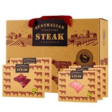 名物澳洲进口牛排299型(提货券)