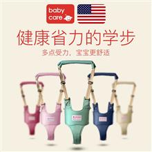 babycare婴儿学步带3011