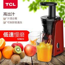 TCL原汁机TM-JM15L2