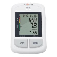 九安全自动臂式电子血压计KD-5915