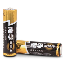 南孚聚能环碱性5号电池*8