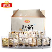 百山祖菌菇小十八鲜 (18包)