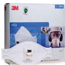 3M防雾霾防PM2.5口罩头戴式10只装9322