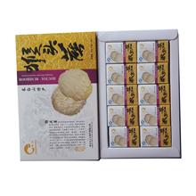 丰益精品猴头菇(纸盒)