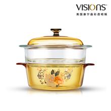 美国康宁晶彩透明锅(富贵吉祥花卉系列)VS-22-FLR加GlassSteamer