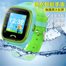 芭米儿童智能防水定位手表A12